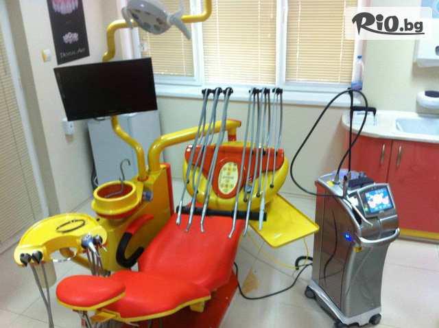 Клиника Алфадент Галерия #4