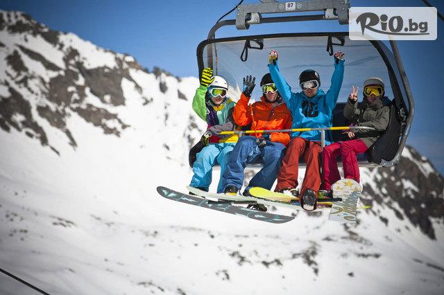Ски училище Rize Галерия #6