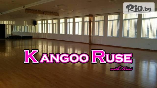 KANGOO RUSE Галерия #4