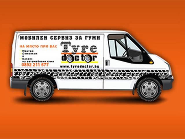 Мобилен Сервиз за Гуми http://www.tyredoctor.bg/ Галерия #2