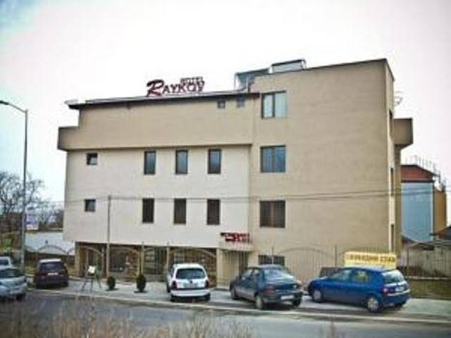 Хотел Райков ** Галерия #1