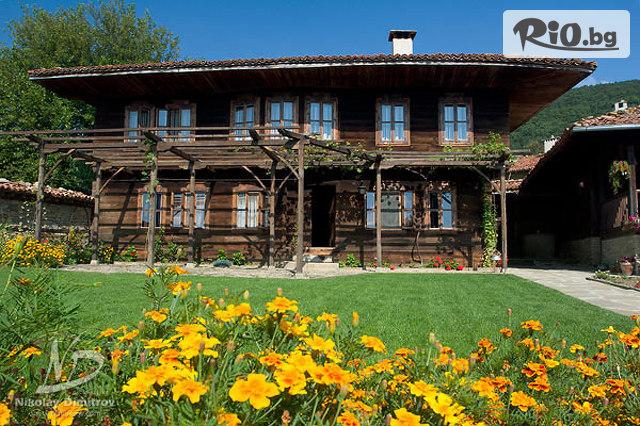 Хаджигергевата къща Галерия #1