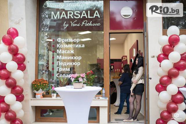 Beauty Studio Marsala Галерия #1