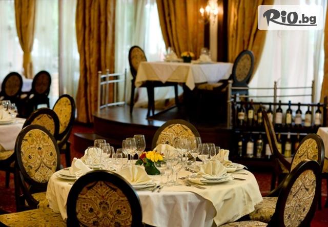 Хотел Apollo SPA Resort Галерия #10