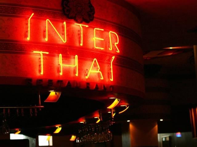 тайландски ресторант Галерия #1