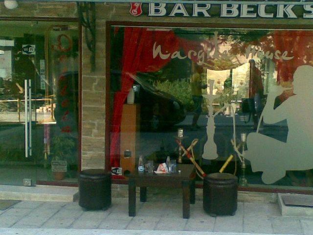 Кафе Nargile House Галерия #1