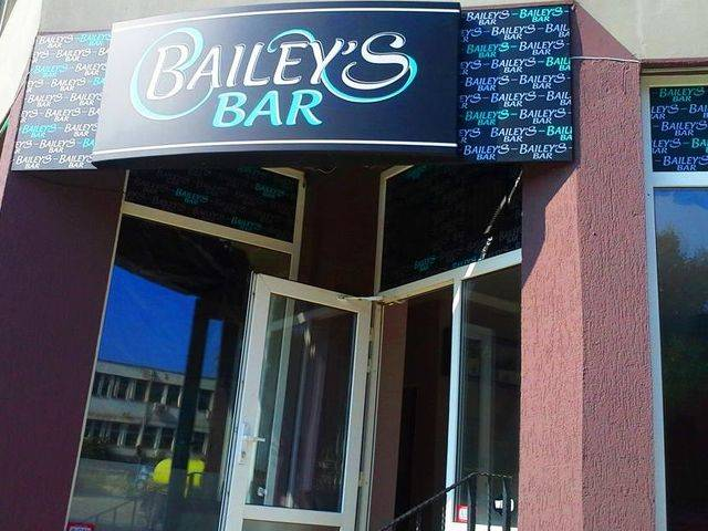 Кафе Bailey's Bar  Галерия #2