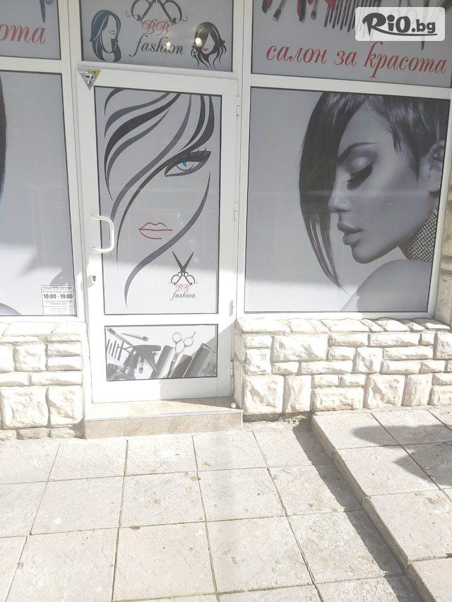 Салон Bibi fashion Галерия #1