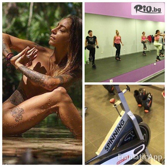 BB Sport Center Галерия #5