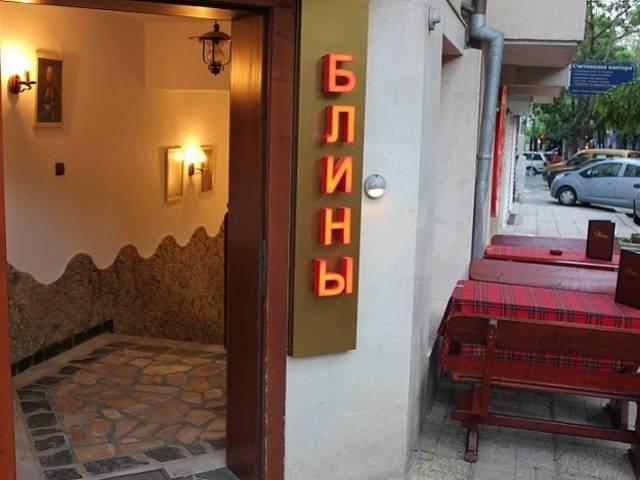 Ресторант Русские блины Галерия #2