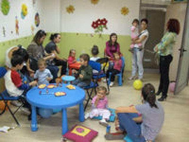 Образователен център