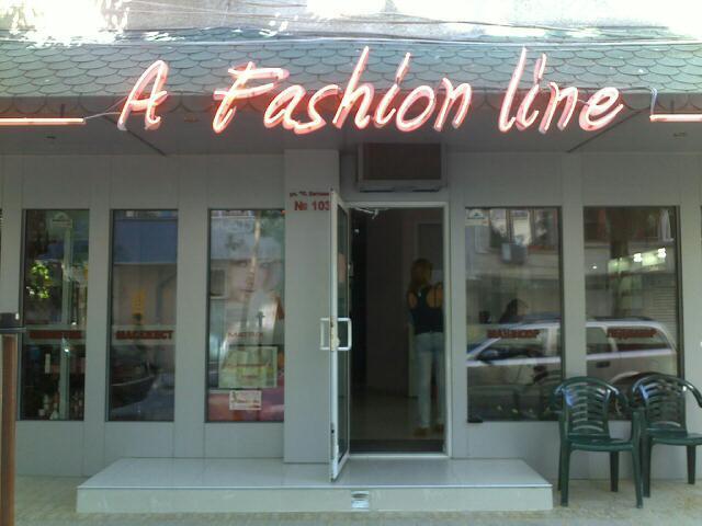 A Fashion Line Галерия #1