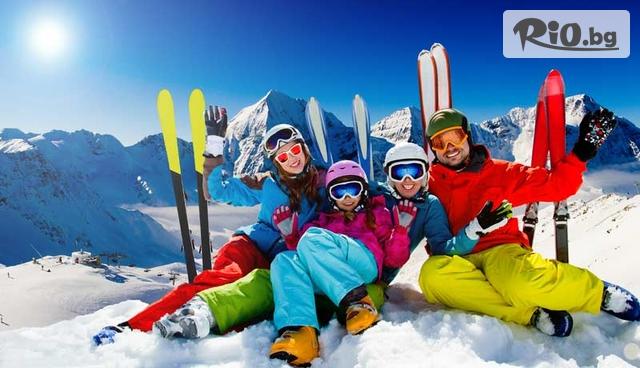 Ски училище Rize Галерия #2
