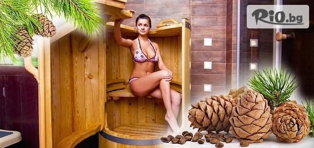 Вила Рупцовото Галерия #10
