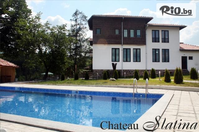 Хотел Шато Слатина 3* Галерия #3
