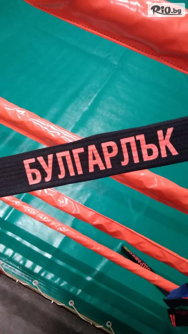 Световна федерация Булгарлък Галерия #1