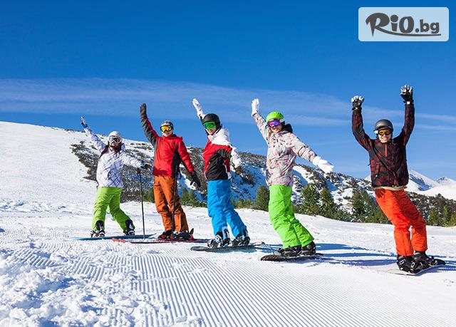 Ски училище Rize Галерия #5