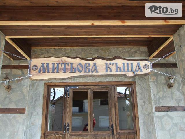 Kъща за гости Митьова къща Галерия #8