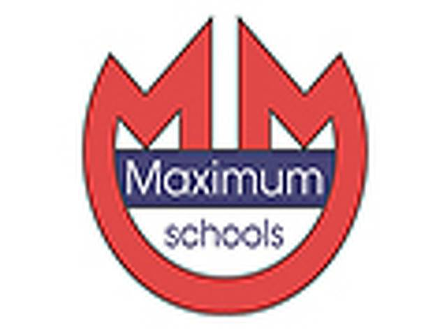 Училища Максимум Галерия #8