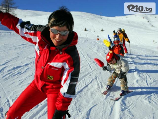 Ски училище Rize Галерия #4