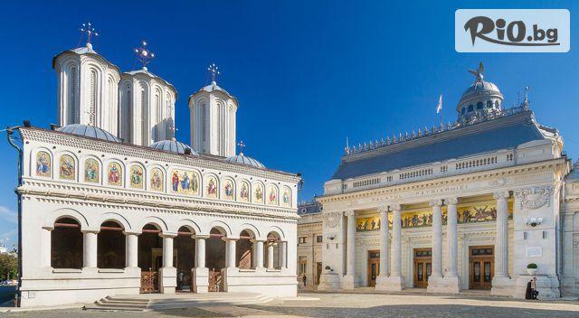 Bulgaria Travel Галерия #3