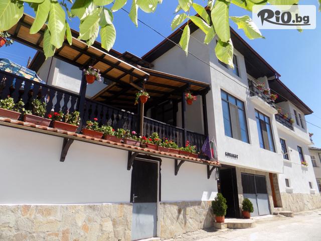 Къща за гости Конакът Галерия #1