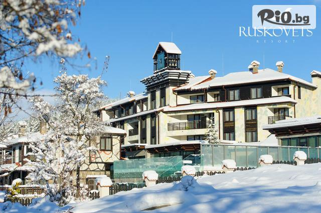 Ruskovets Resort & Thermal SPA Галерия #1