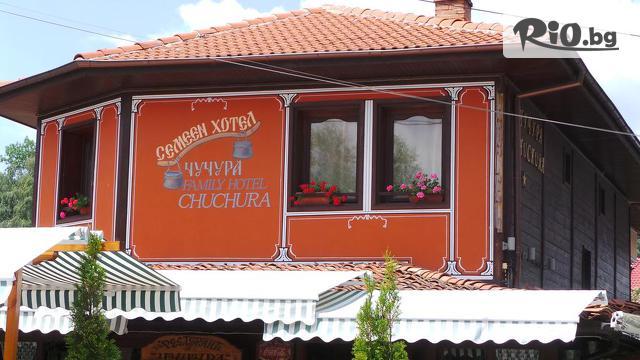 Семеен хотел-ресторант Чучура Галерия #3