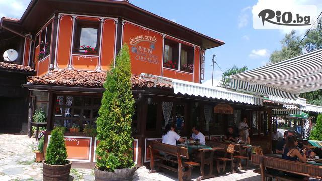 Семеен хотел-ресторант Чучура Галерия #4