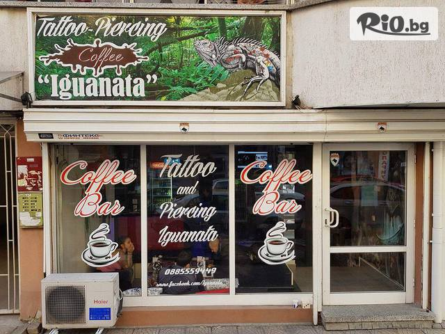 Tattoo Studio Iguanata  Галерия #1