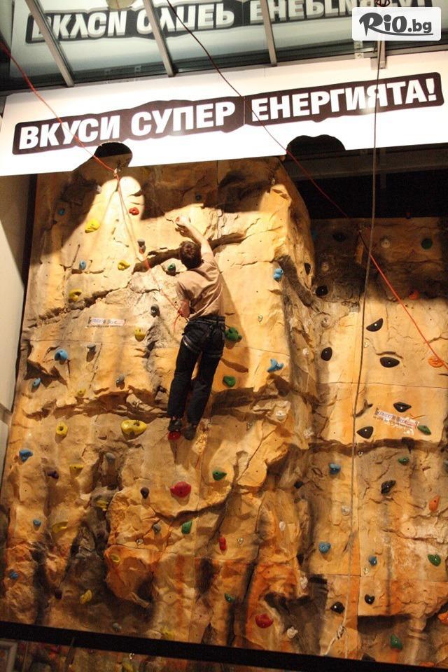 Park Center Sofia Галерия #3