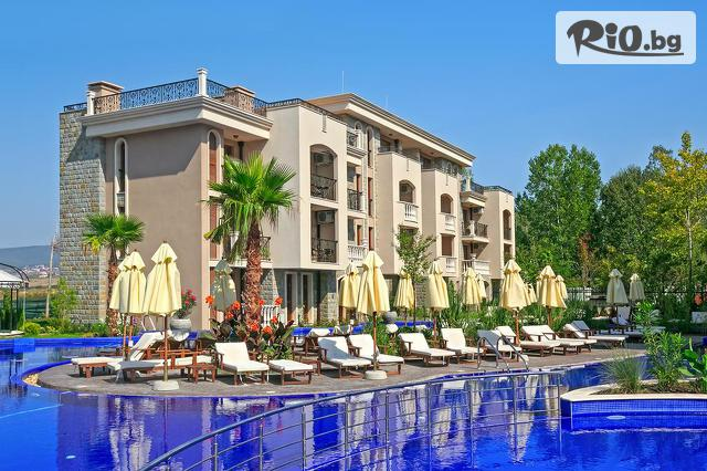 Cascadas Family Resort 3* Галерия #2