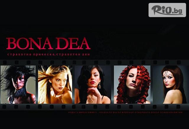 Bona Dea Fashion Studio  Галерия #1