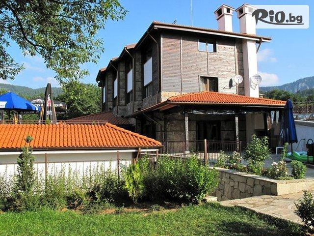 Хотел Смилен 3* Галерия #1