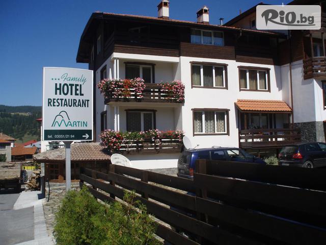 Хотел Мартин 3* Галерия #1