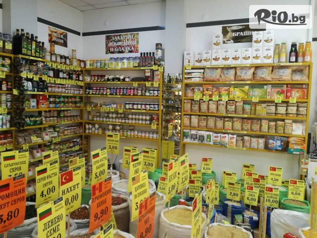 Магазини Бахарика Галерия #7