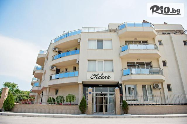 Семеен хотел Адена 3* Галерия #1