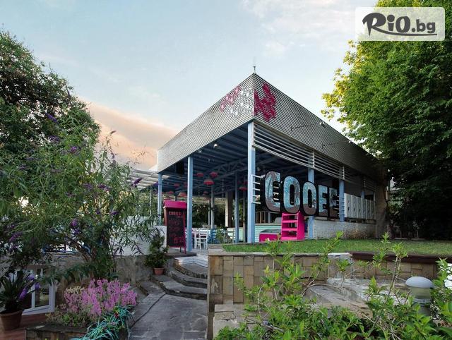 COOEE Mimosa Sunshine Hotel Галерия #13