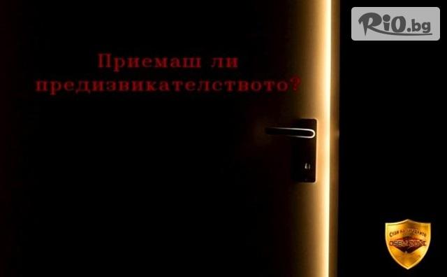StaiteTop30 Галерия снимка №4