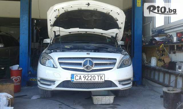 Auto Correct Power Теам Галерия #8