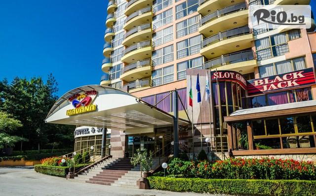 Хавана Хотел Казино &Спа Галерия #2