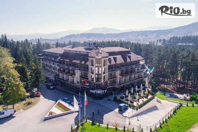 Хотел Инфинити Парк и СПА 4* Галерия #4