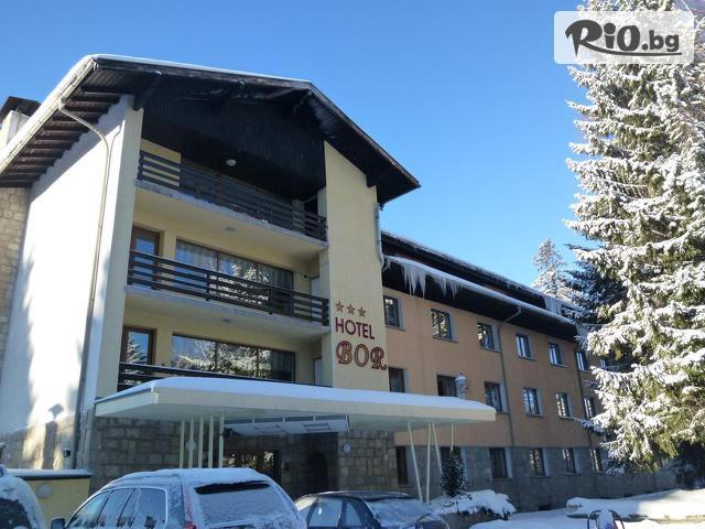 Хотел Бор Галерия снимка №3