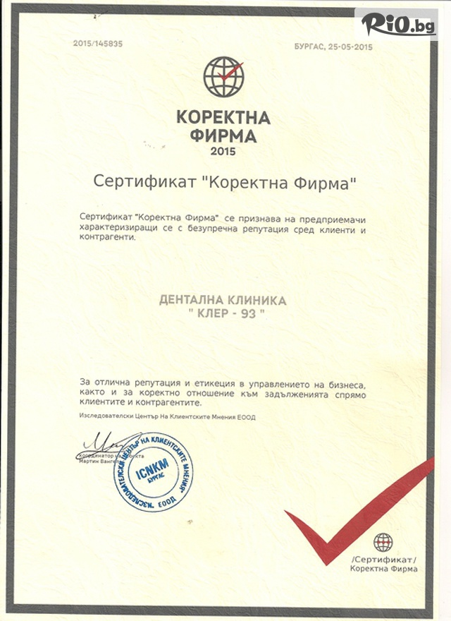 д-р Светлана Тукусер Галерия #8