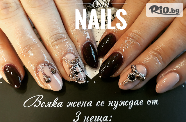 Beauty Studio Marsala Галерия #12
