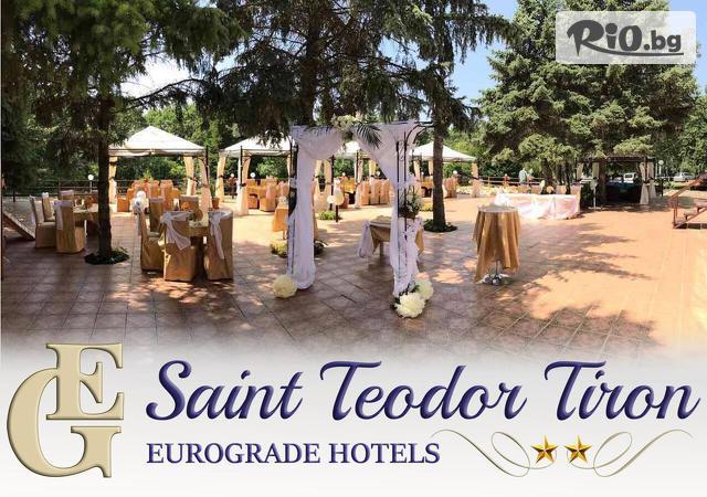 Хотел Свети Теодор Тирон Галерия снимка №2