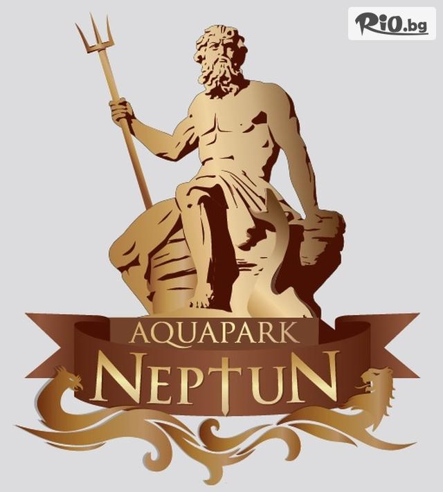 Аквапарк Нептун Галерия #7