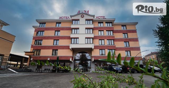 Хотел A&M Галерия снимка №1