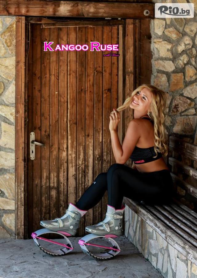 KANGOO RUSE Галерия #1