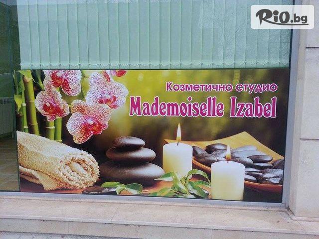 Салон Mademoiselle Izabel Галерия #1
